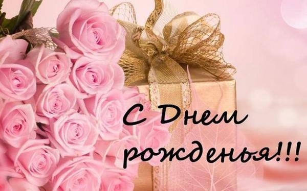 Картинки цветов красивых букетов скачать бесплатно